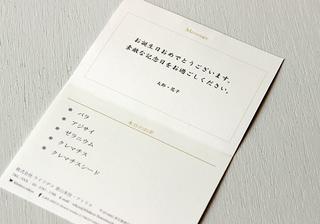 message-02.jpg