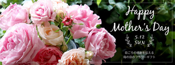 mothersday-bnr.jpg